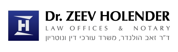 Holender - Top Corporate Law Firm in Israel | Leading Israeli Business Lawyers | M&A Lawyer | Oil Gas Energy Firms Attorney